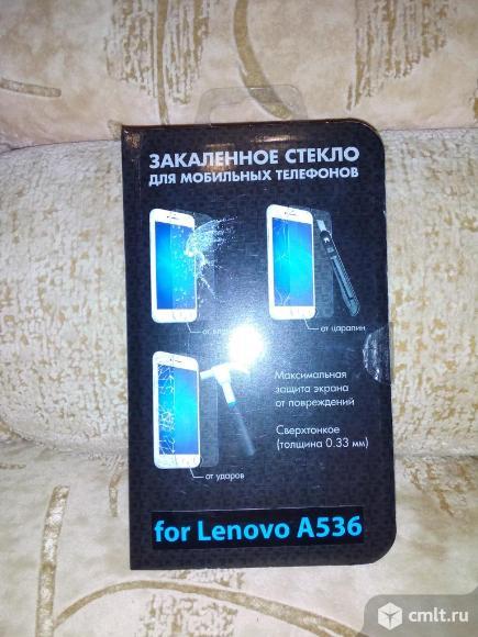 Защитное закаленное стекло 9h для lenovo a319,a536,s850
