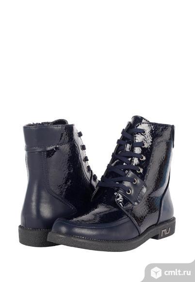 Зимние ботинки синие  размер 36 б\у