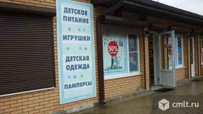 Продаю помещение ул. Куйбышева