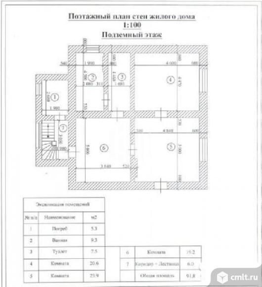 Дом 185 кв.м