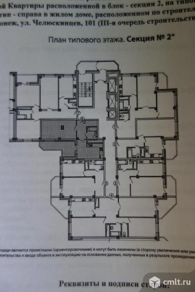 1-комнатная квартира 41,9 кв.м
