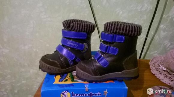 "Ботинки зима ""Котофей"" нат. кожа, мех"
