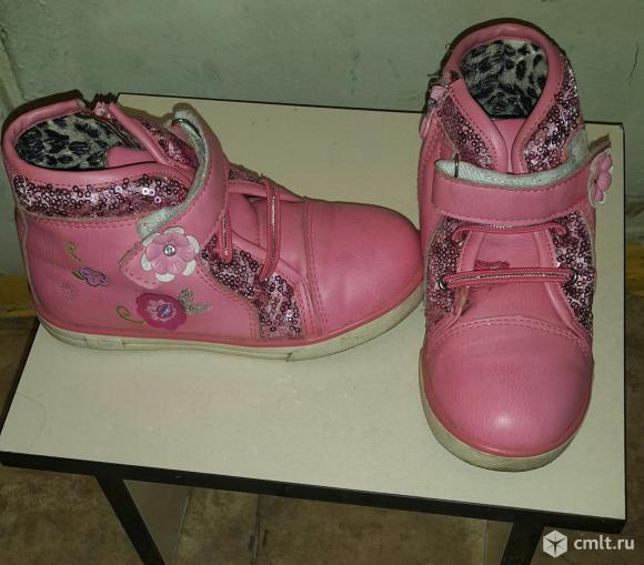 Ботиночки в хорошем состоянии без потертостей