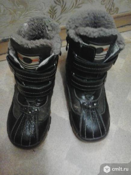 Зимние ботинки нат. кожа, мех
