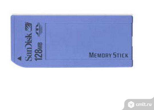Куплю карту памяти MS