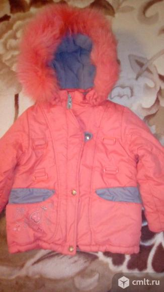 Куртка зимняя,на два,три года.