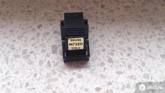 SHURE M75ED TYPE2