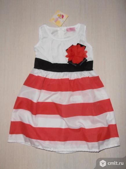 Платье новое 80 р-р