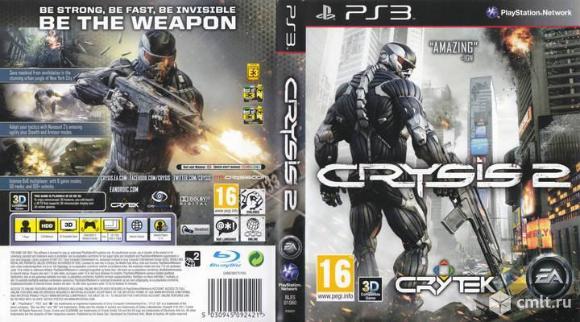 Игры для PS3. Фото 1.