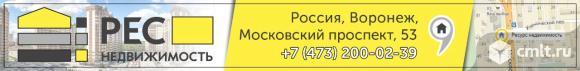 АН РЕСнедвижимость.