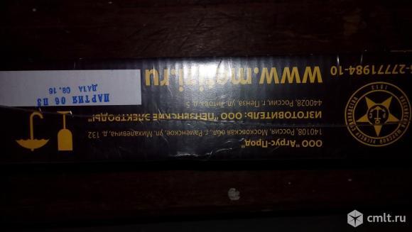 Сварочные электроды 3мм