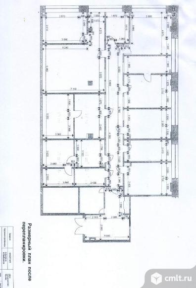 Аренда Офис 342,1 кв.м.