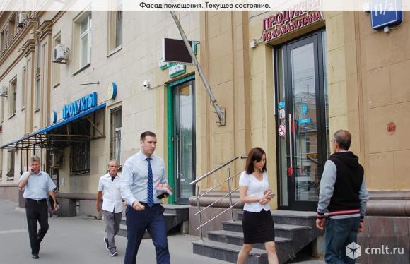 Продажа готово бизнеса 32.8 м2, Красные ворота