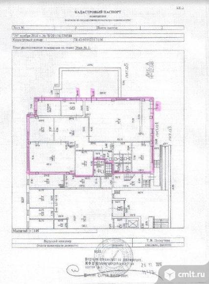 Продажа помещения свободного назначения 213.4 м2
