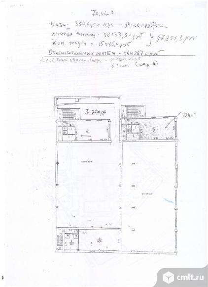 Офис площадью 70.4 кв.м, на 3 этаже 3-этажного бизнес-парка классаB в 7 мин.