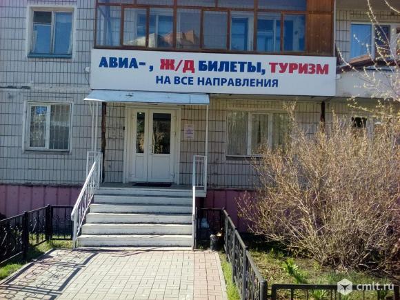 Офис 13 м2, Томск