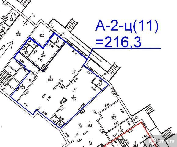 Продажа помещения свободного назначения 216.3 кв.м