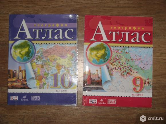 Учебники для школы и подготовки к ГИА