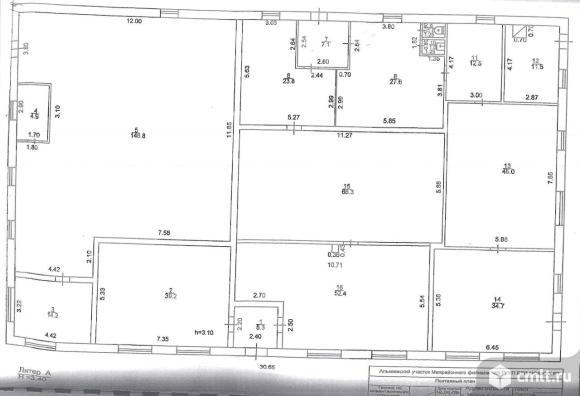 Торгово-офисное помещение 501,1 кв.м