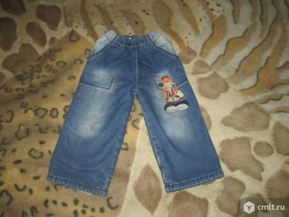 Продаю детские джинсы. Фото 1.