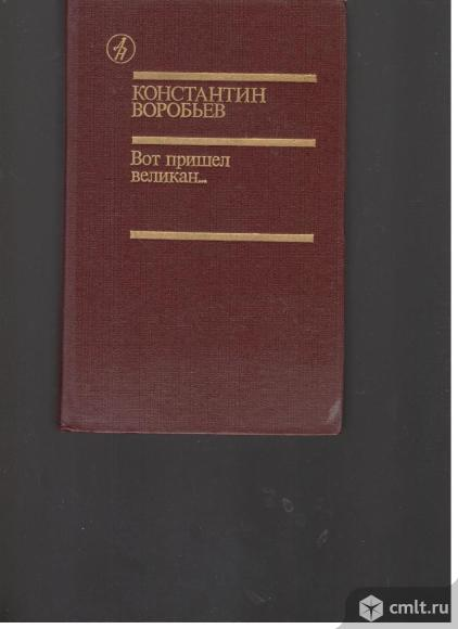 Серия Библиотека Дружба народов.