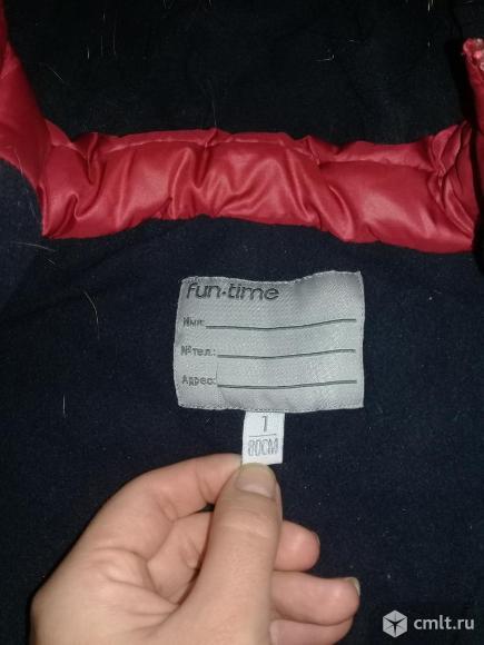 Куртки-комбинезоны