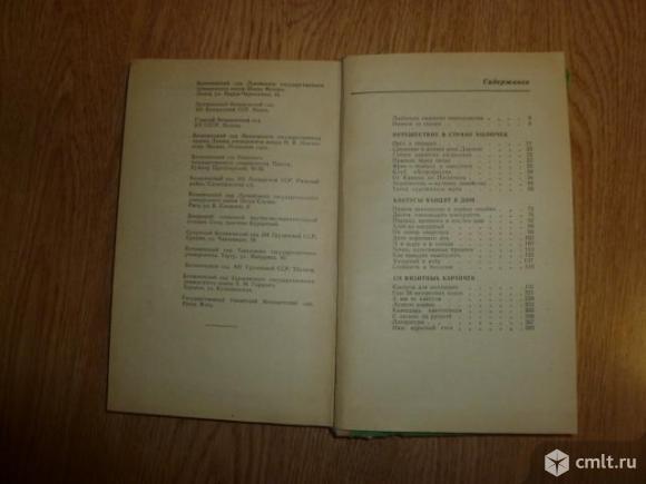 Книга про кактусы