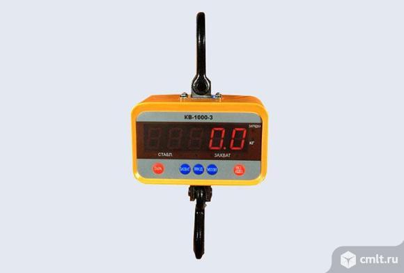 Крановые электронные весы КВ-10000