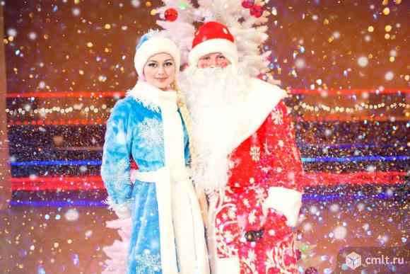 Дед Мороз и Снегурочка на ваш праздник!