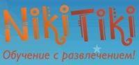НикиТики, магазин развивающих игрушек. Фото 1.