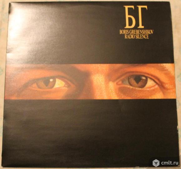 "Грампластинка (винил). Гигант [12"" LP]. Борис Гребенщиков. Radio Silence. 1989 CBS. RTB. Югославия.. Фото 1."
