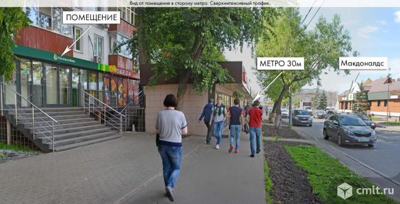 Продажа ПСН 122.5 м2, м.Кузьминки