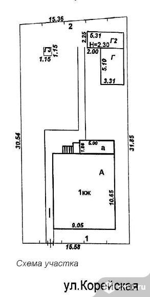 Дом 92 кв.м