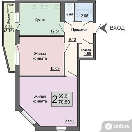 2-комнатная квартира 70,8 кв.м