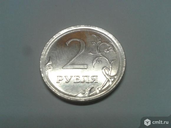 Ошибка чеканки монеты. Фото 2.