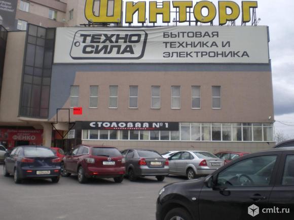 Помещение свободного назначения 1446 кв.м,Воронеж,