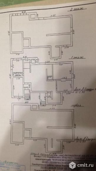 Дом 460 кв.м незавершенное  строительство