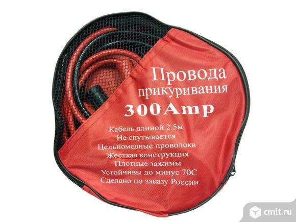 Провода прикуривания 300A в сумке