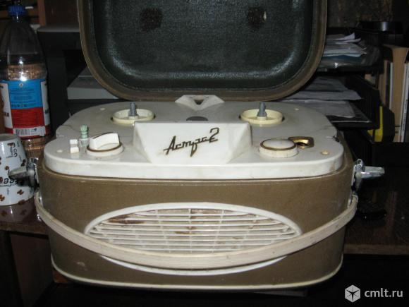Магнитофон Астра-2 Ламповый
