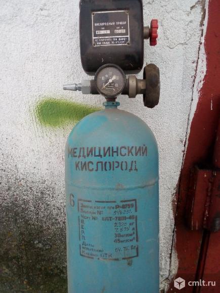 Баллон 7.5 л кислородный, отличное состояние, 4 тыс. р