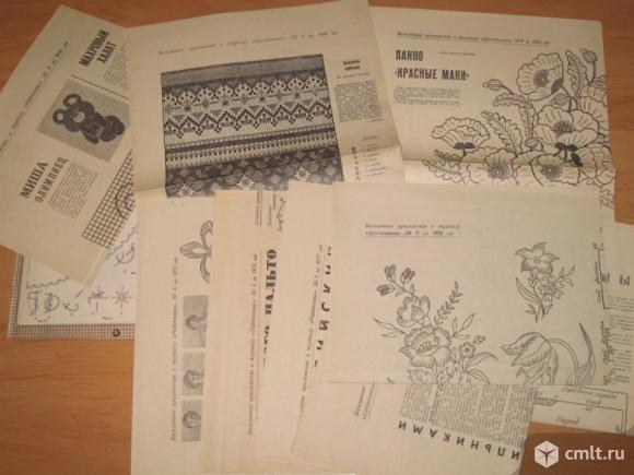 Приложения к журналам «Крестьянка», «Работница», «Работница и селянка». Фото 1.