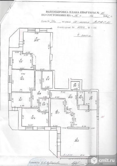 Продается 6-комн. квартира 188.1 кв.м