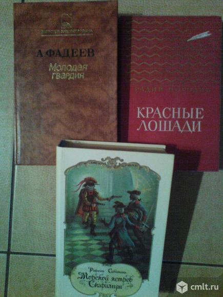 А.Фадеев и другие