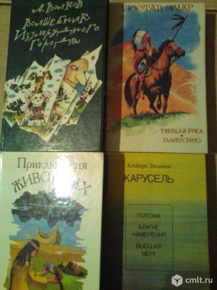 Детская литература. Фото 2.