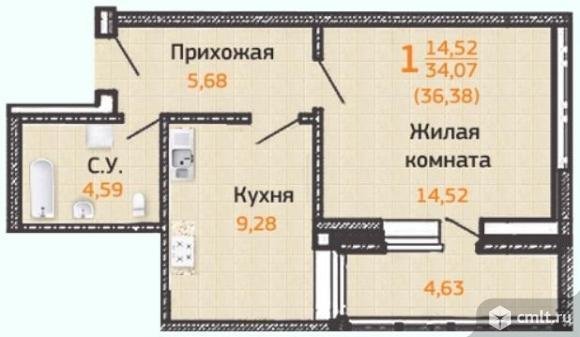 1-комнатная квартира 36,63 кв.м