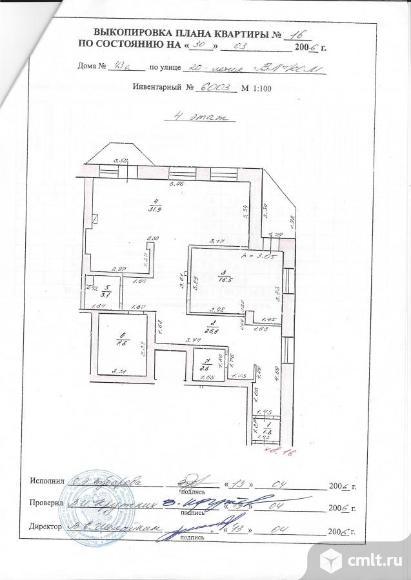 1-комнатная квартира 90,1 кв.м