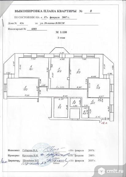 4-комнатная квартира 122,4 кв.м