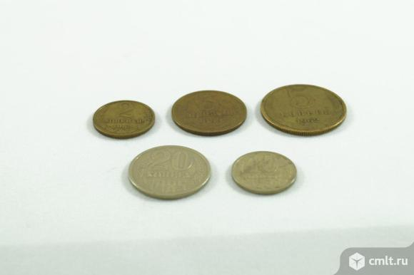 Монеты СССР. достоинством 2,3,5,10,20 копеек для коллекции