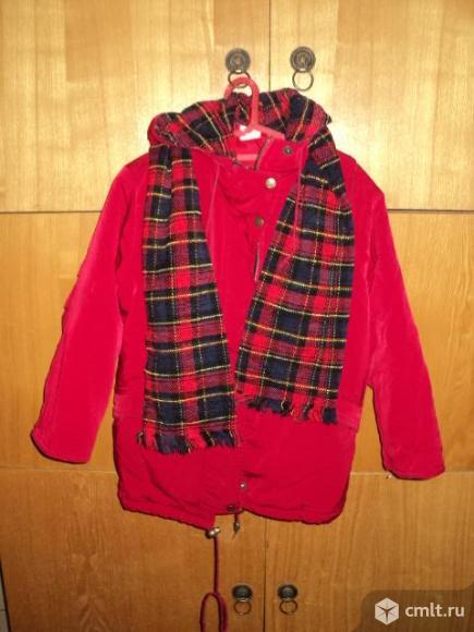 Детская куртка рост 116-122. Фото 1.