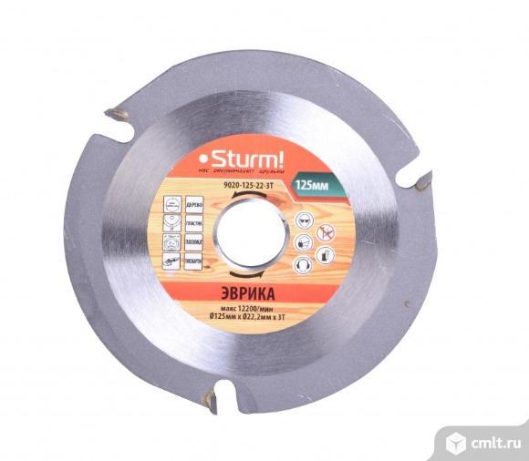 Универсальный диск для болгарки